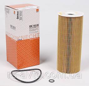Фильтр масляный Volkswagen LT, Фольксваген LT 96-, Crafter 06- 2.5TDI OX 143D