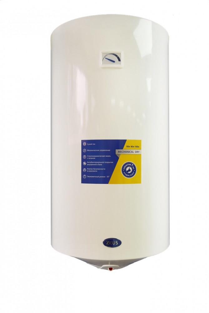Бойлер ZEUS Mechanical Dry ZS-DD 80 л