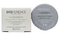 Реминерализирующая грязевая маска для волос Eksperience Talassotherapy Remineralizing Mud