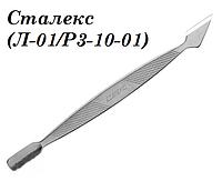 Сталекс (Л-01/P3-10-01) Лопатка маникюрная плоская (пушер+топорик)
