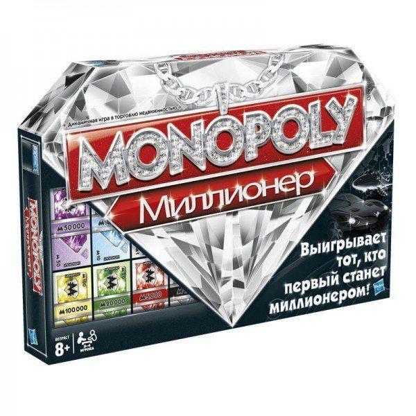 """Настольная игра Hasbro™ Monopoly """"МИЛЛИОНЕР"""" (98838)"""