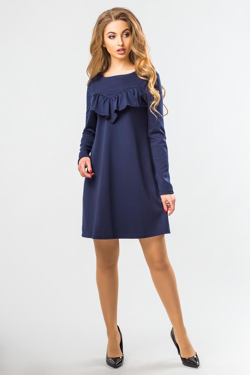 36463f2ee94 Темно-Синее Платье А-Силуэта с Рюшами - Online Shop DC в Киеве