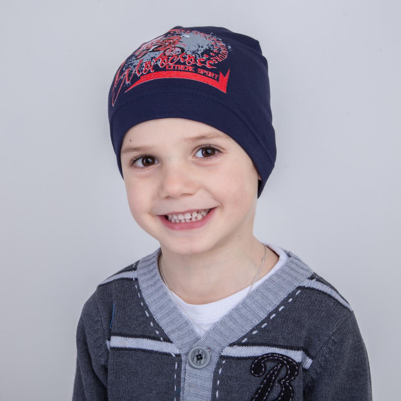 Весенняя хлопковая шапка для мальчика - Арт 2243