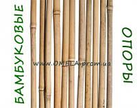 Опора для растений бамбуковая 90 см