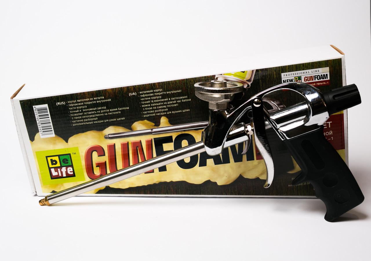 Пистолет для профессиональной монтажной пены. BeLife BL-1