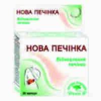 Нова печинка, (Дана-Я,капс №30)- Натуральные препараты для лечения желчного пузыря и печени
