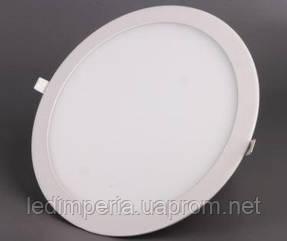 Светильник линейный светодиодный HC-002-025-22-УХЛ-IP20 ( LINEA-60  4000К ) (8593) SVL TM