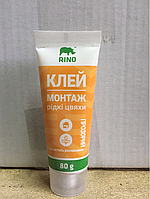 Жидкие гвозди для пластика Rino 80g (Прозрачный)