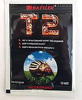 Инсектицид Т2 Battler, 10мл
