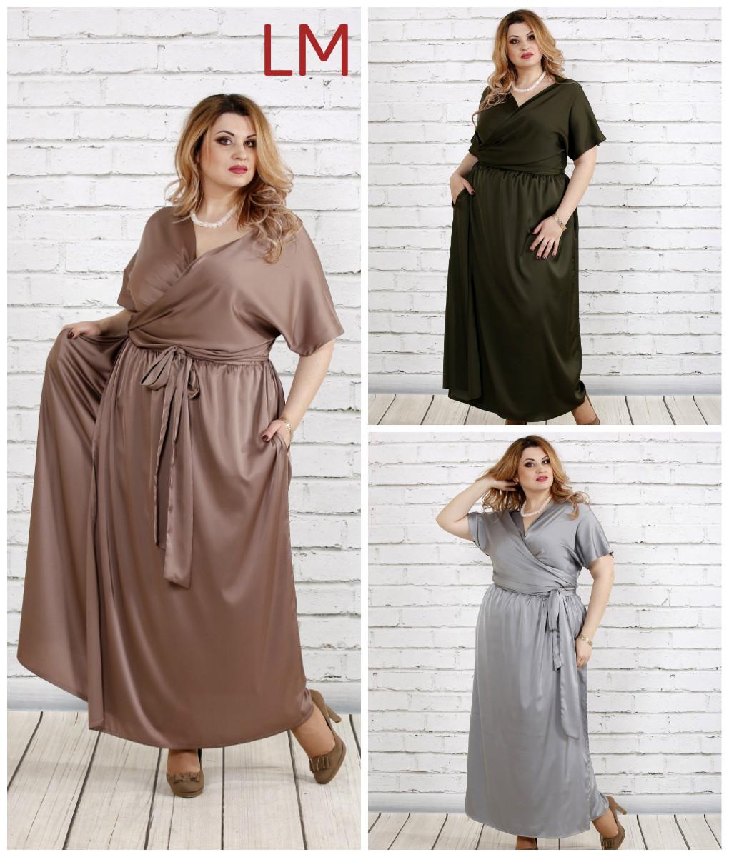d1b6b9c749bccd9 Платье 770742 р 68,70,72,74 женское батал большой размер вечернее длинное