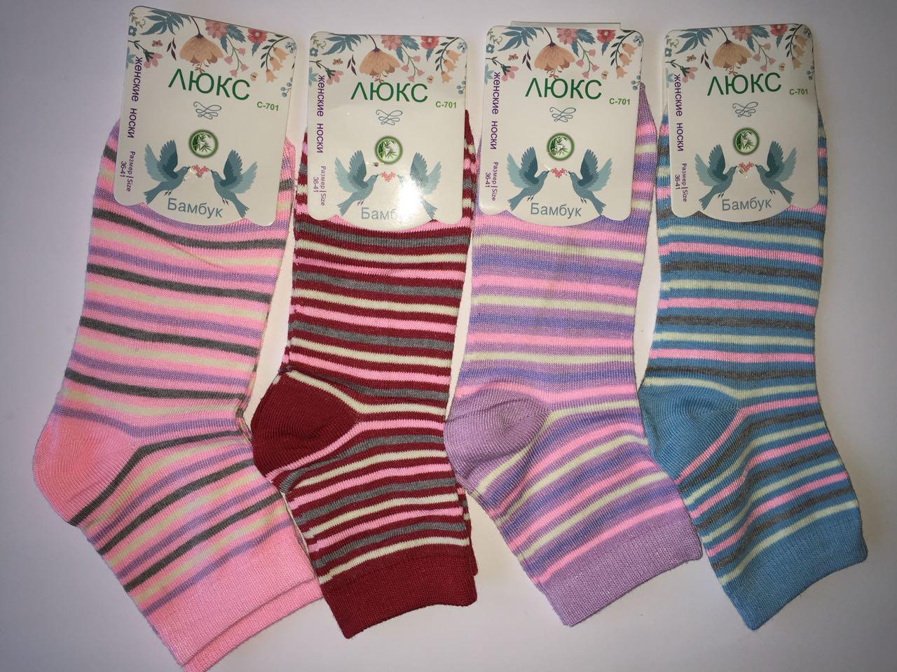 Женские носки 36-41 люкс бамбук
