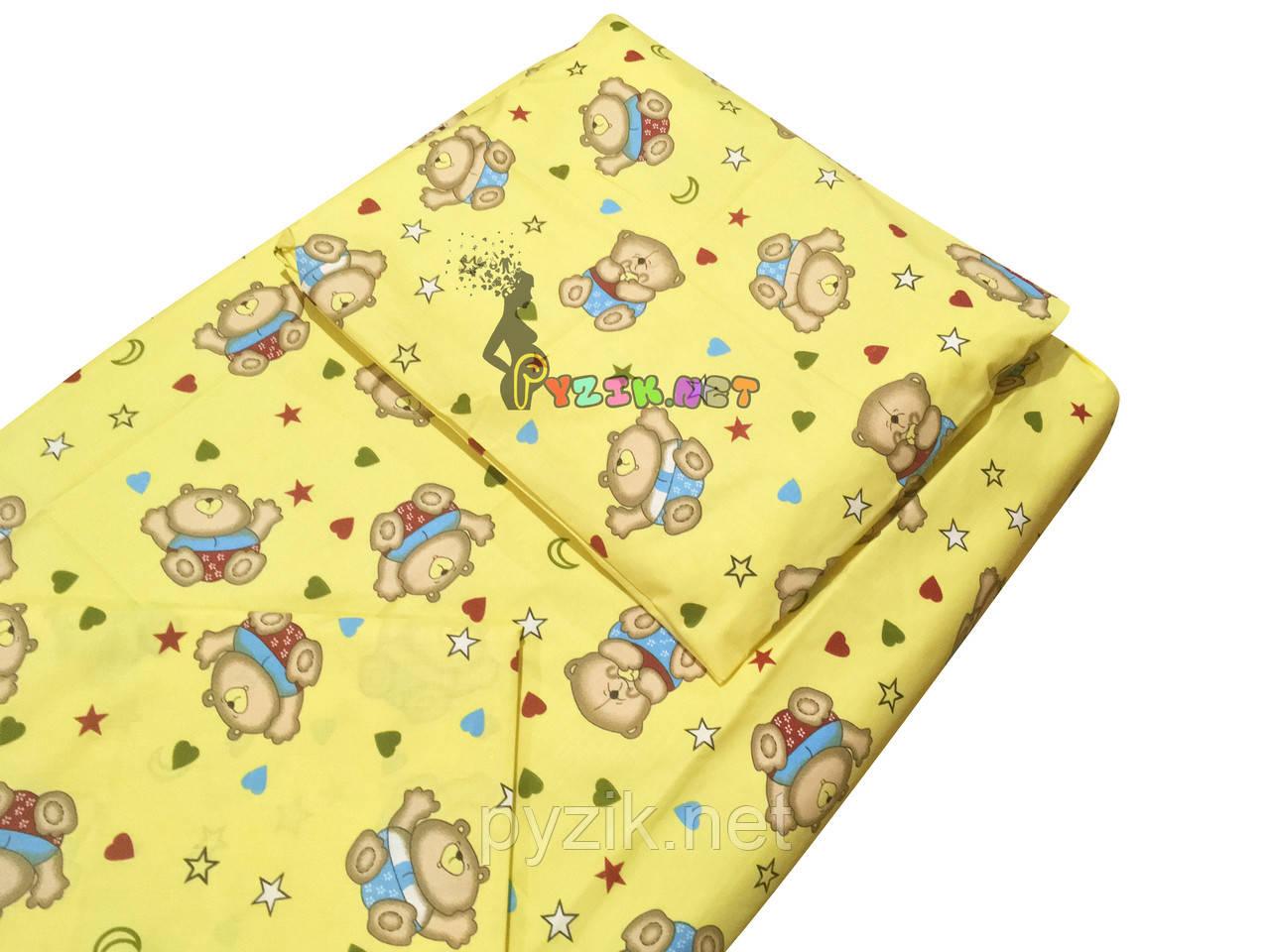 Постельный набор в детскую кроватку (3 предмета) Мишки с сердечками желтый