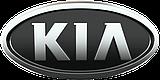 Автотовары для KIA