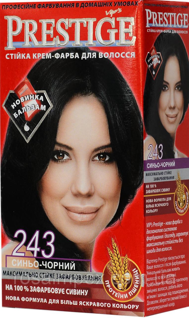 Стійка фарба для волосся vip's Prestige №243 Синьо-чорний