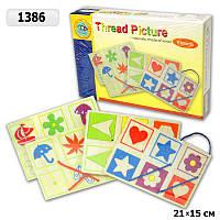 Шнуровка, логическая деревянная игрушка для более детального изучения предметов и форм, 4 планшетки в наборе