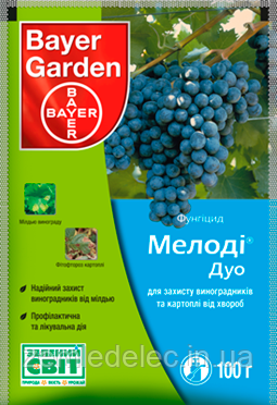 Фунгицид Мелоди Дуо 100 грамм Bayer Garden