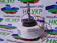 Мотор вентилятора внутреннего блока для кондиционера  RA12A 15W, фото 1