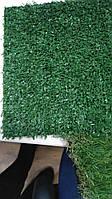 Искусственная трава Moongras 8 мм
