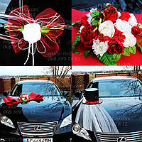 Украшение на свадебный автомобиль (весільні прикраси на машину) украшения машины на свадьбу