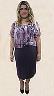 Свободное платье с коротким рукавом № 083