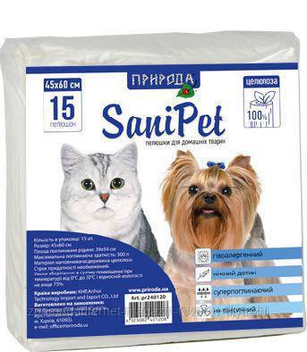 """Гигиенические пеленки для собак 60*60 """"Sani Pet"""" 15шт/уп, Природа™"""