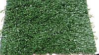 Искусственная трава Moongras 15 мм