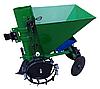 Картофелесажалка П-1ЦУ с бункером для удобрений (зеленая)