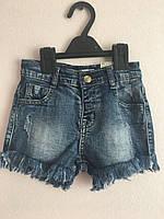 Шикарные рваные джинсовые шорты для девочки. Размеры от 2-х до 6-ти лет., фото 1
