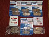 Тормозные колодки передние правые К7 Suzuki Burgman SkyWave 59100-05820, фото 4