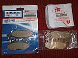 Тормозные колодки передние правые К7 Suzuki Burgman SkyWave 59100-05820, фото 6