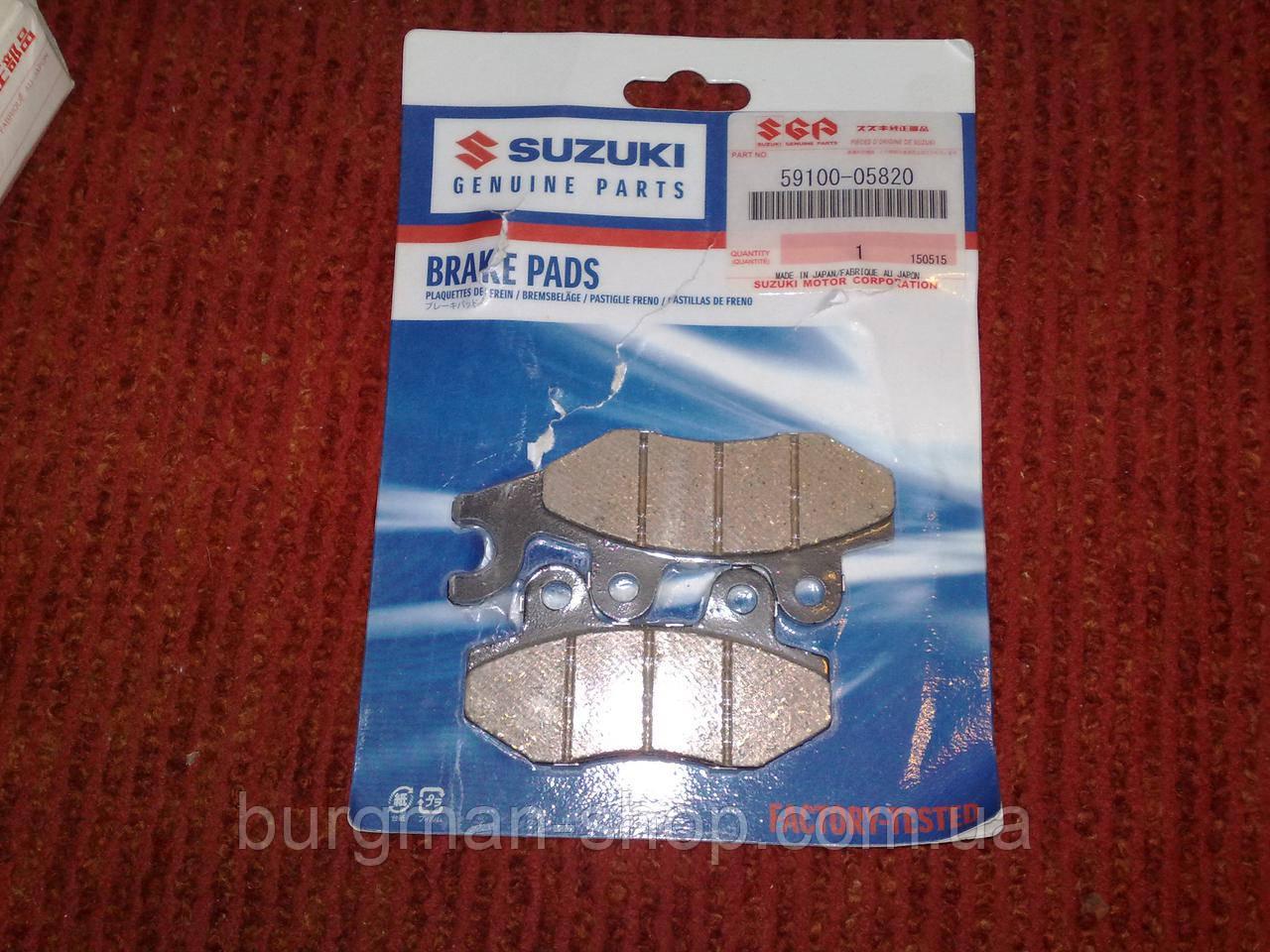 Тормозные колодки передние правые К7 Suzuki Burgman SkyWave 59100-05820