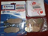 Тормозные колодки передние правые К7 Suzuki Burgman SkyWave 59100-05820, фото 7