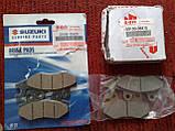 Тормозные колодки передние правые К7 Suzuki Burgman SkyWave 59100-05820, фото 9