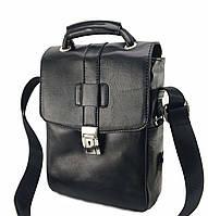 c74a5a899da2 Барсетка через плечо в категории женские сумочки и клатчи в Украине ...