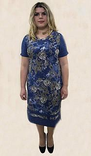 Платье № 127, Р. 54-62