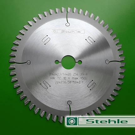 160х2,2х1,6х20 z=56 Дисковая пила Stehle для цветных металлов и пластика, фото 2
