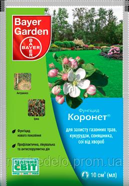 Фунгицид Коронет 10 мл. Bayer Garden