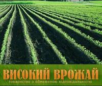 Эмистим С+В - комплексный препарат для повышения урожайности, 1 л, Высокий Урожай, Украина
