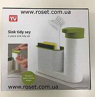 Дозатор для рідкого мила, Sink tidy sey 2-piece .