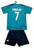 Детская форма ФК Реал Роналдо, фото 2