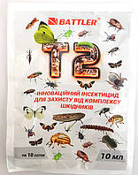 Препарат Т2, 10 мл, комплекс от вредителей