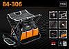 Табурет складной с сумкой для инструмента NEO 84-306