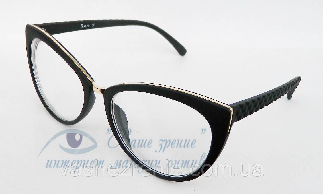 Очки женские для зрения, с диоптриями +/-. Код:1099