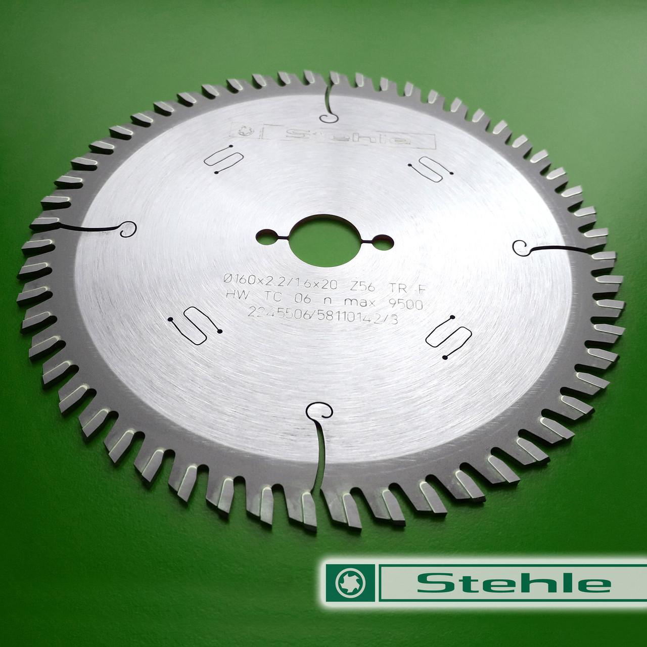 160х2,2х1,6х20 z=56 Дисковая пила Stehle для покрытых пластиком древесно-стружечных материалов