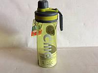 Пляшка для води спортивна XL-1610, фото 1