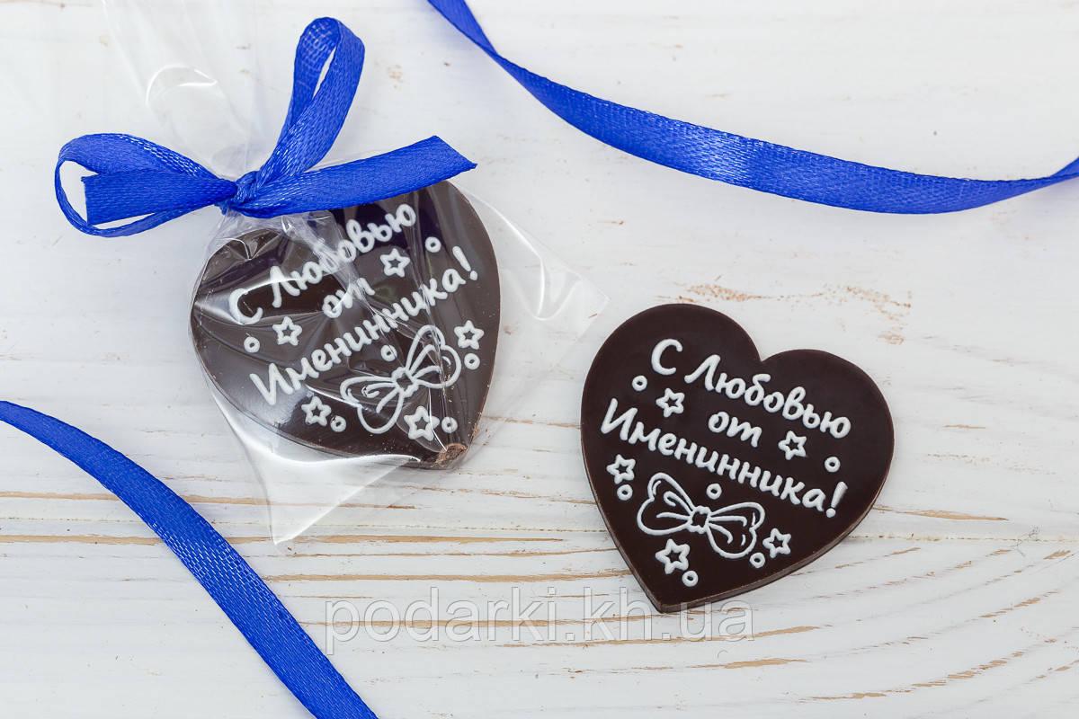 Шоколадные бонбоньерки сердечки от Именинника