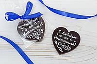 Шоколадные бонбоньерки сердечки от Именинника, фото 1