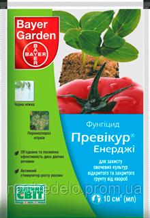 Фунгицид Превкур Энерджи 10 мл. Bayer Garden