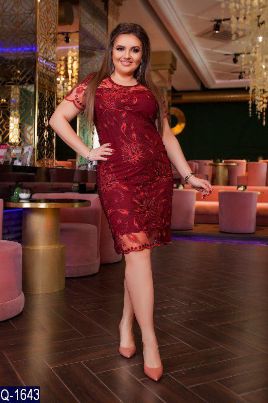 Шикарное женское платье Размер: 58, 62, 52, 54, 56, 60
