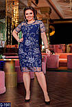 Шикарное женское платье Размер: 58, 62, 52, 54, 56, 60, фото 3